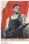 Vintage Russian poster - Civilian with rifle 1938